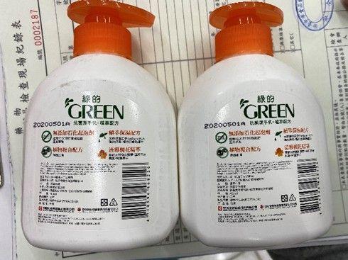中市府抗菌洗手乳抽測 知名品牌生菌數超標下架調查