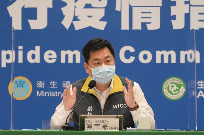 指揮中心疫調輔助系統完成 供縣市政府快速精確疫調