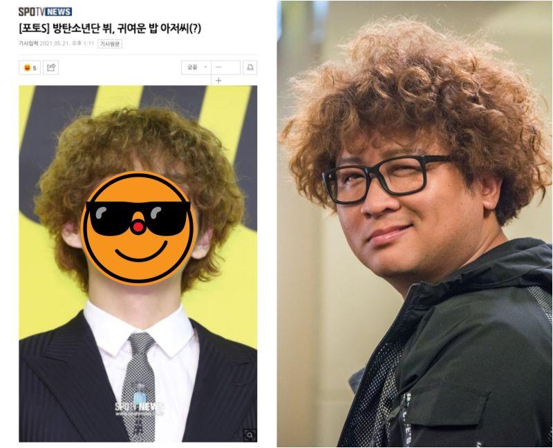 ▲BTS成員V(左)今的髮型神似納豆。(圖/翻攝SPOTV NEWS、納豆臉書)