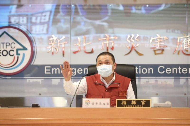 強化3級防疫 侯友宜:明起中和、板橋成立熱區防疫中心