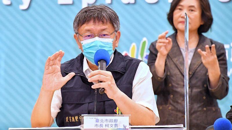 ▲針對外界盼望28日疫情就能解封一事,台北市長柯文哲24日在記者會上表示有難度,且28日確診人數可能會出現另一波高峰。(圖/台北市政府提供)