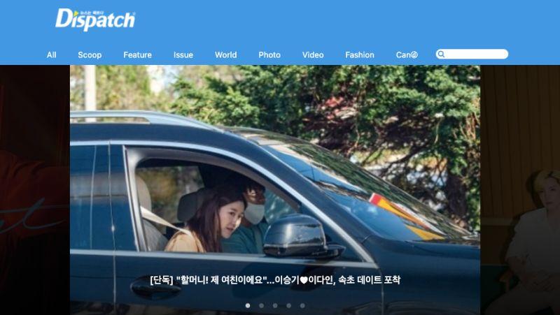 ▲Dispatch曝光李昇基帶女友見家長的照片。(圖/翻攝Dispatch官網)