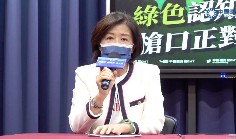 親綠寫手造謠 國民黨籲檢調徹查、蔡總統給交代