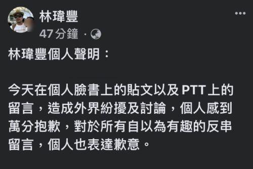 巷仔內/打認知作戰被反殺 民進黨面臨信任危機