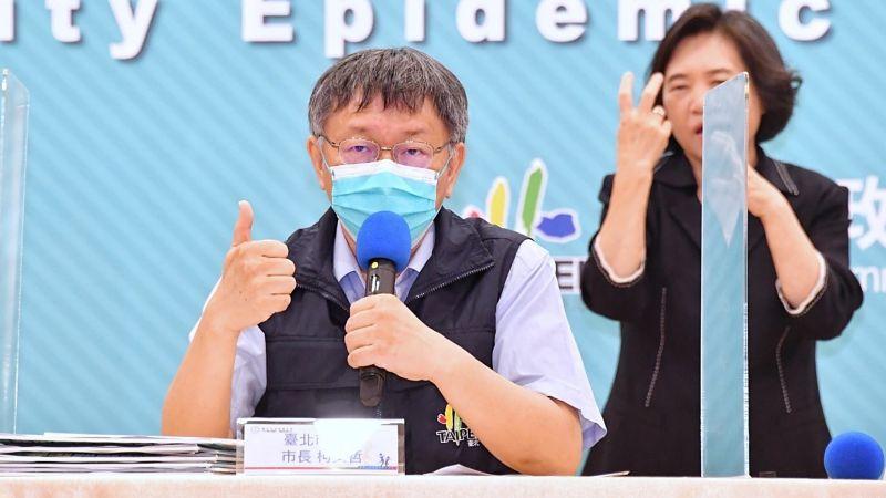 ▲在中央防疫指揮中心開放專責病房不限一人一床後,台北市長柯文哲26日也表示,北市病床數量增加,稍微降低醫療量能壓力。(圖/台北市政府提供)