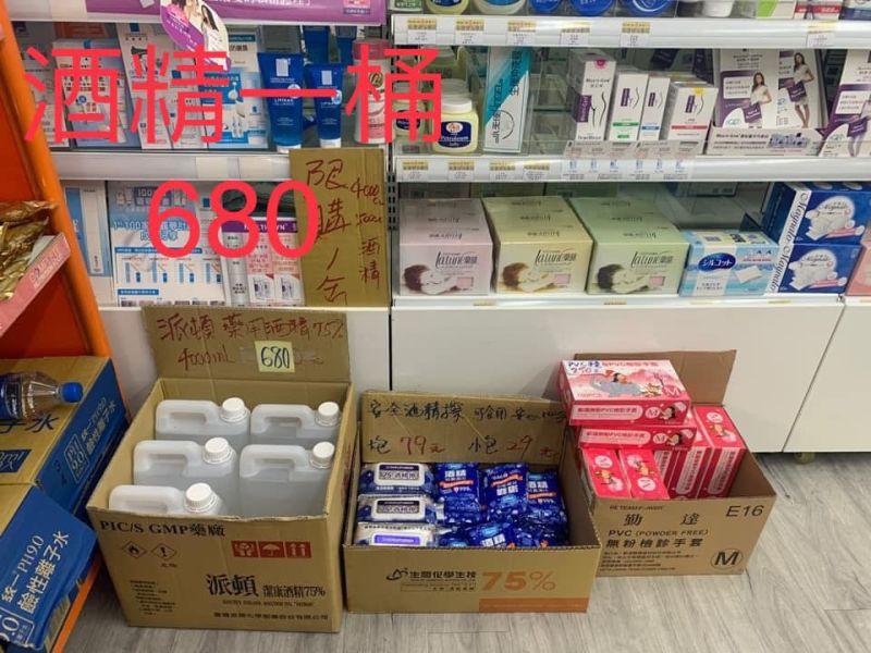 藥局酒精限購1罐!他見「售價變化」火大:不是說不缺嗎