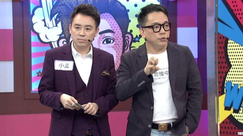 ▲命理師小孟(左)與詹惟中。(圖/中天)