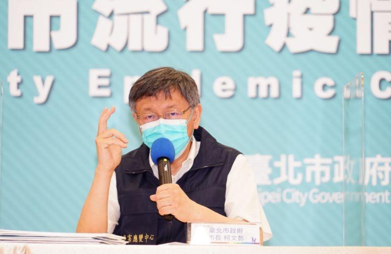 ▲台北市長柯文哲今(29)日表示,從數據來看,疫區萬華的疫情有稍為控制,但其他11個行政區染疫人數有上升。(圖/北市府提供)