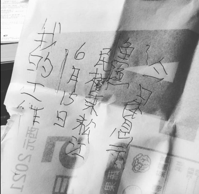 ▲張珮歆29日在臉書發文。(圖/張珮歆Carey