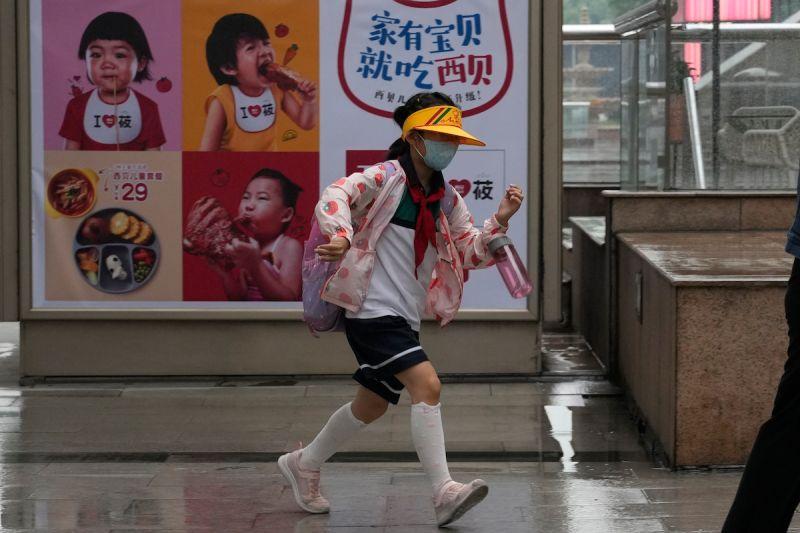 ▲共中央政治局昨天提出實施三孩生育政策,成為中國人口政策重大轉折。(圖/美聯社/達志影像)