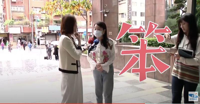 ▲陳文越曾在採訪周玉蔻時被罵「笨」。(圖/中天Youtube)