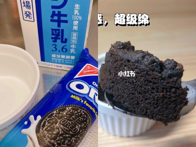 ▲其材料僅需要OREO的餅乾以及牛奶,加上微波爐就能烤出好吃的布朗尼。(圖/翻攝小紅書)