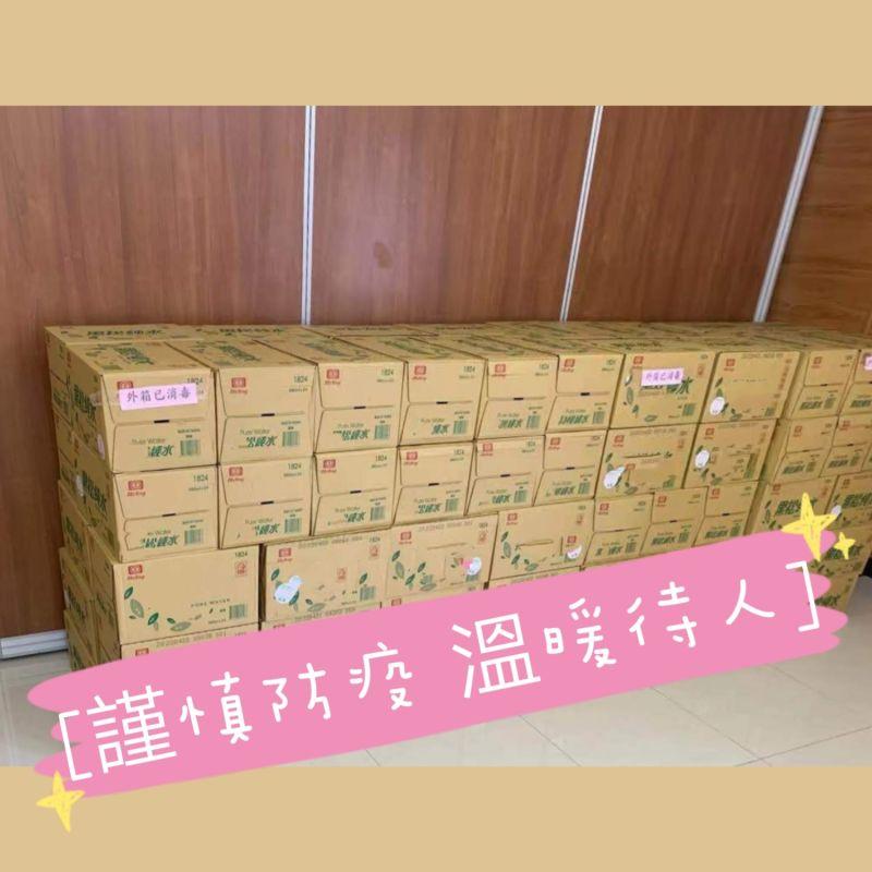 ▲林志玲捐飲用水到萬華、中正區。(圖/志玲姊姊慈善基金會臉書)
