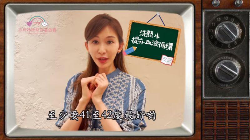 ▲▼林志玲親自錄製防疫宣導影片。(圖/林志玲、志玲姊姊慈善基金會臉書)