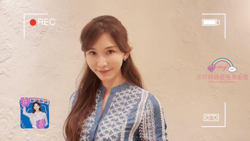 ▲林志玲拍影片宣導防疫。(圖/志玲姊姊慈善基金會臉書)