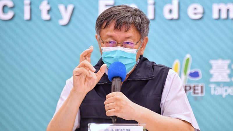 ▲針對未來可能不再公布校正回歸數目一事,台北市長柯文哲表示一開始就不該發明這個名詞,好好解釋清楚就好。(圖/台北市政府提供)