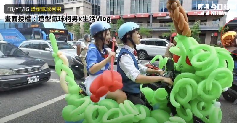 ▲配上後座持槳的女伴,儼然像是真的「滑龍舟」。(圖/造型氣球柯男