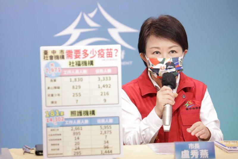 ▲市長盧秀燕痛心譴責表示,醫療暴力,若台中發生醫療暴力行為一律重懲(圖/市政府提供2021.6.2)