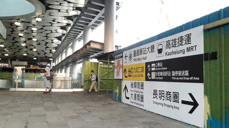 ▲高雄車站站體完工、周邊道路打通後,對鄰近商圈將有帶動效果。(圖/NOWnews資料照)