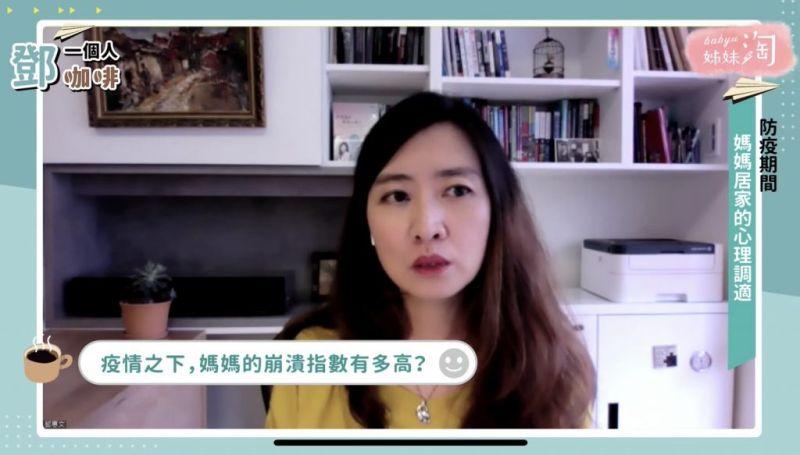 再親密的關係也要「保持距離」?鄧惠文:心懷體諒去讚美