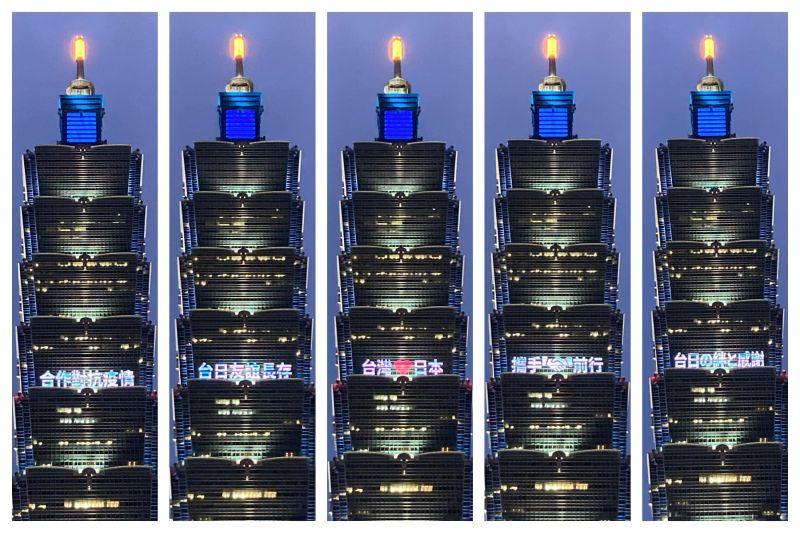 ▲台北101晚間排字亮燈,感謝日本捐贈疫苗給台灣。(圖/翻攝自台北101臉書專頁)