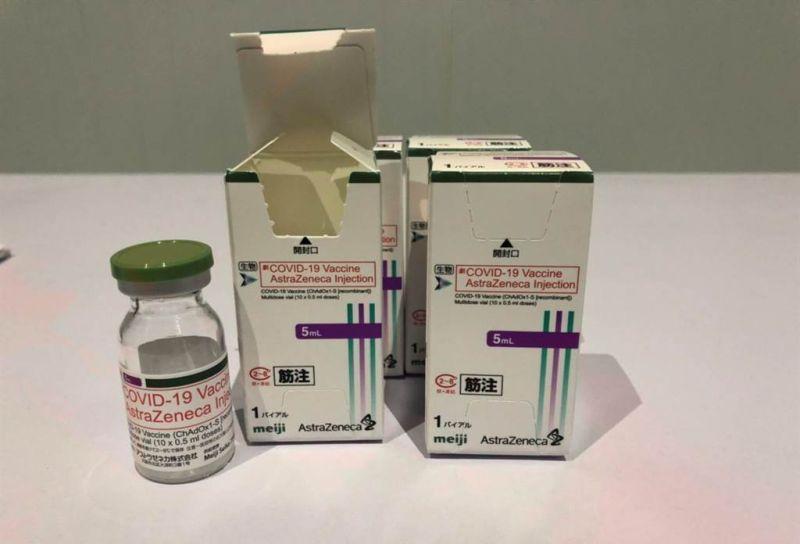 日本AZ疫苗紙盒驚見「meiji」!網好奇一查震驚:有扯到