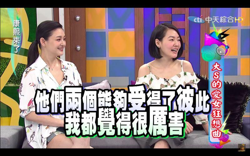 ▲大S分享把汪小菲趕出產房的過程。(圖/翻攝我愛貓大YouTube)