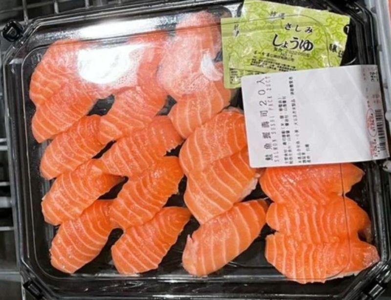 ▲原PO男友買了一盒生魚片。(圖/翻攝自《Dcard》)