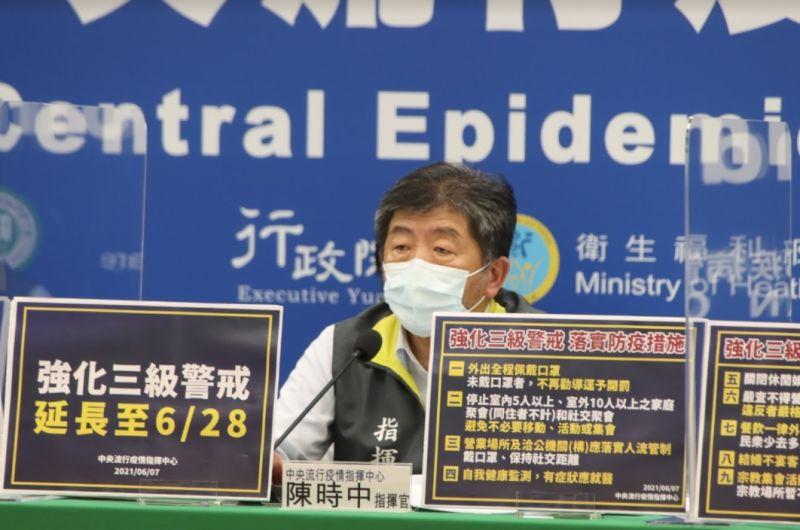 ▲中央流行疫情指揮中心指揮官陳時中7日宣布,國內疫情三級警戒延至28日。(圖/指揮中心提供)