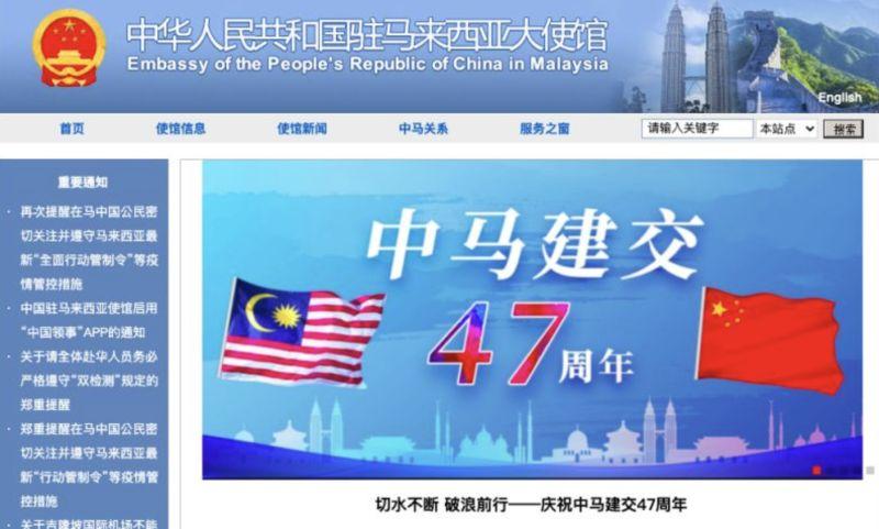 名家論壇》楊威利/中國軍機入侵馬來西亞?
