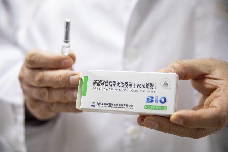 要求中國國藥接種者追打第3劑!阿聯首都:其它疫苗不用