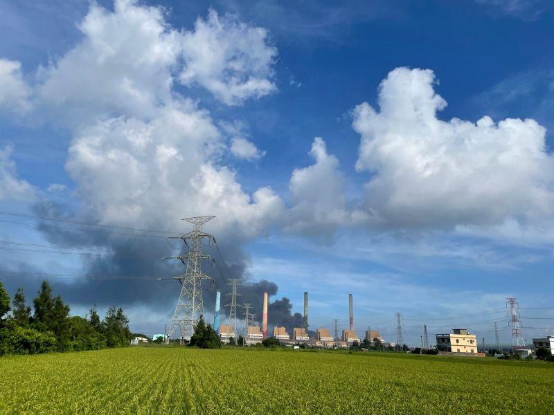 非電廠火災!中火運煤輸送帶起火 台電:供電不受影響