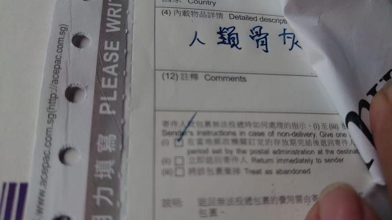 ▲(圖/翻攝自臉書《郵局郵政全民開講》)