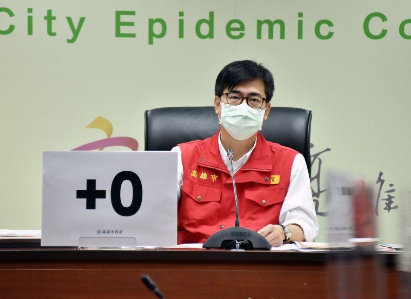 ▲高雄市長陳其邁表示,6月中所有警察都會施打完疫苗。(圖/高雄市政府提供)