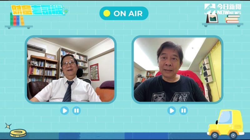 ▲《財富老司機》主持人黃群仁與彭懷恩本集將針對台灣企業該如何求生,個人又該如何因應改變討論未來趨勢。