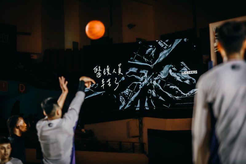 ▲攻城獅球團宣布捐贈10%獅王款球衣收入,力挺中醫大新竹附醫。(圖/攻城獅提供)