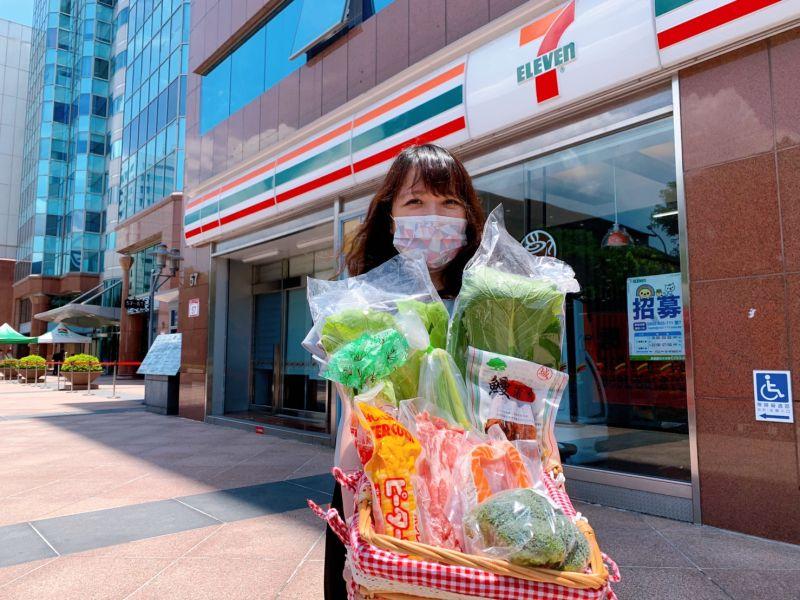 ▲小七超商推出20款備糧食材箱,供民眾疫情期間添購物資。(圖/統一超商提供)