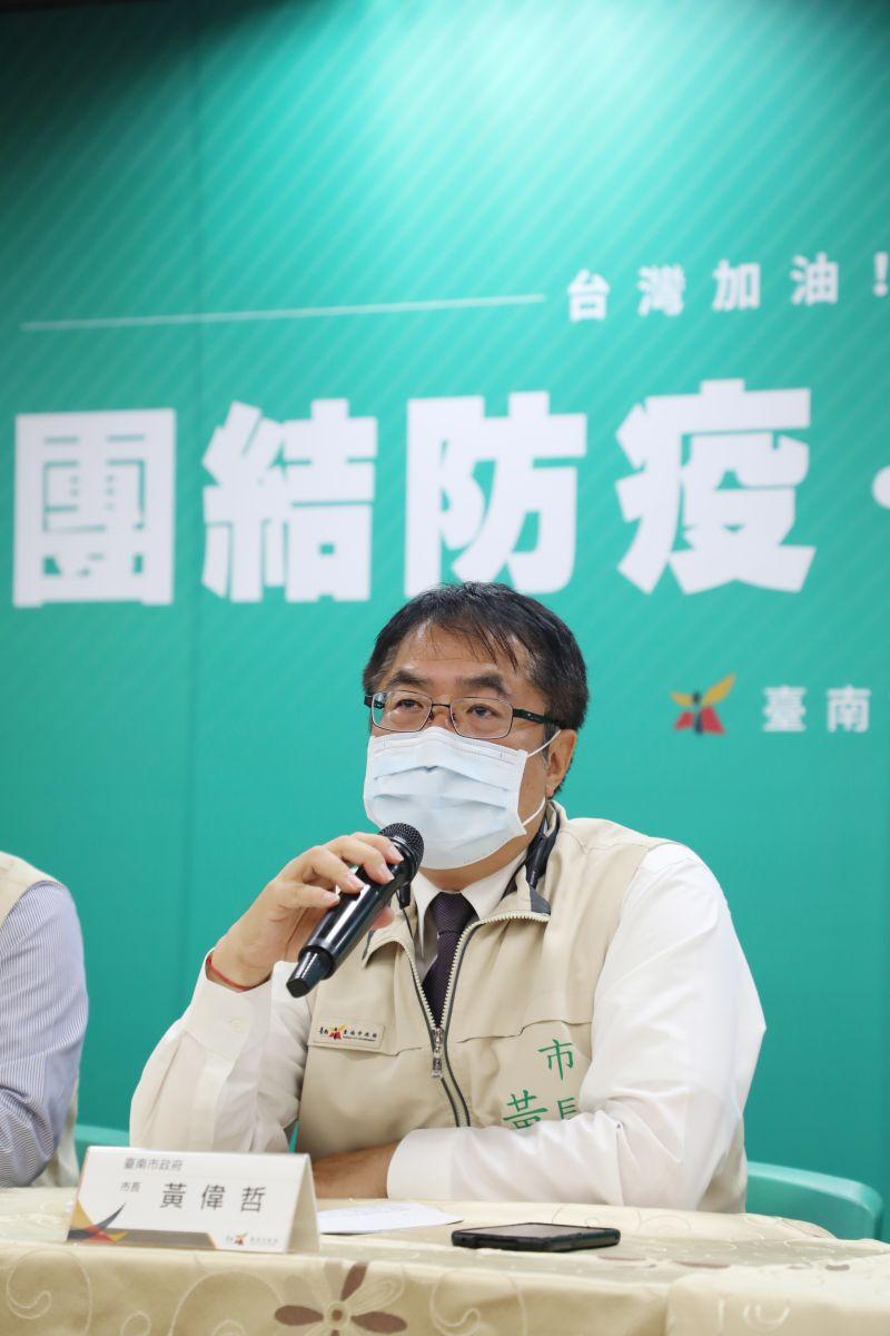 ▲台南市長黃偉哲指出,已做好疫苗接種站準備,疫苗一到就可馬上開打(圖/資料照片)