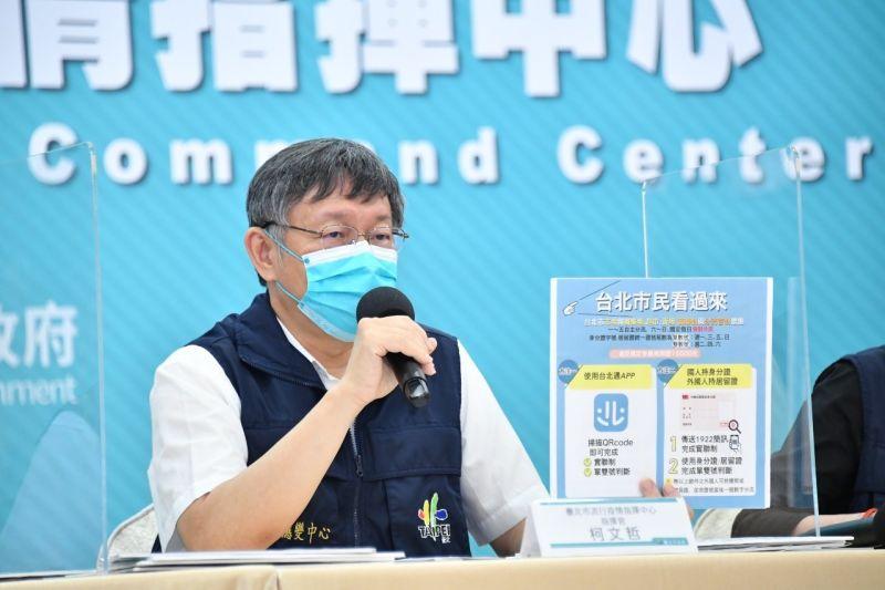 ▲國產高端疫苗一劑881塊,台北市長柯文哲質疑,比人家貴還不知有沒有效果。(圖/北市府提供)