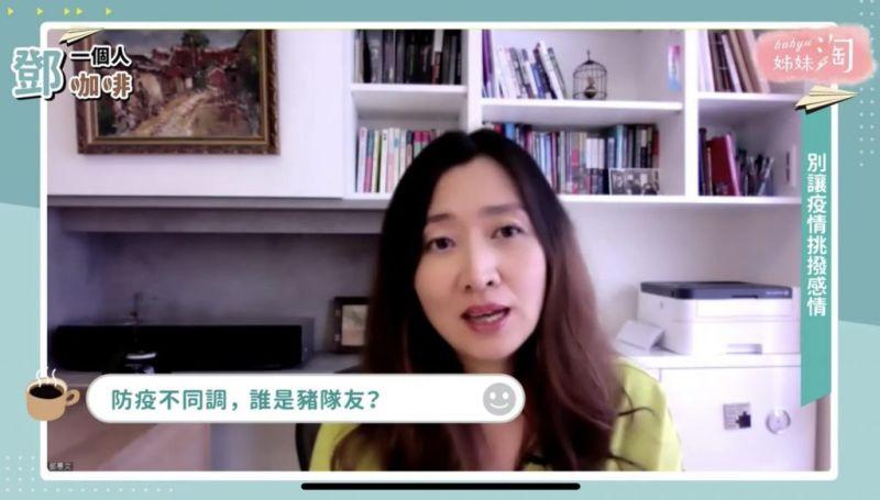 安全感不足引爭執?鄧惠文揭「壓力時刻」維繫感情的秘訣