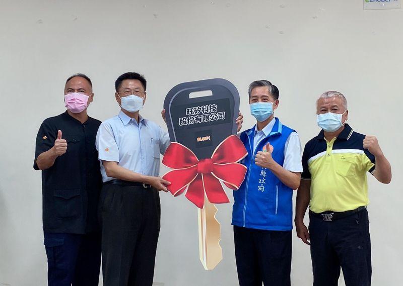 激勵竹縣警防疫士氣  旺矽科技捐贈2輛巡邏車
