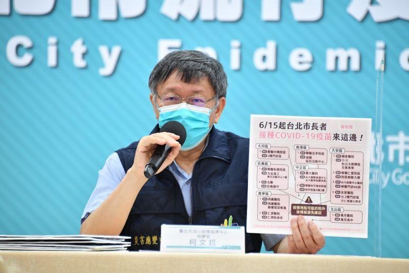 ▲針對中央配發的新冠疫苗只夠85歲以上長者打,台北市長柯文哲致歉。(圖/北市府提供)