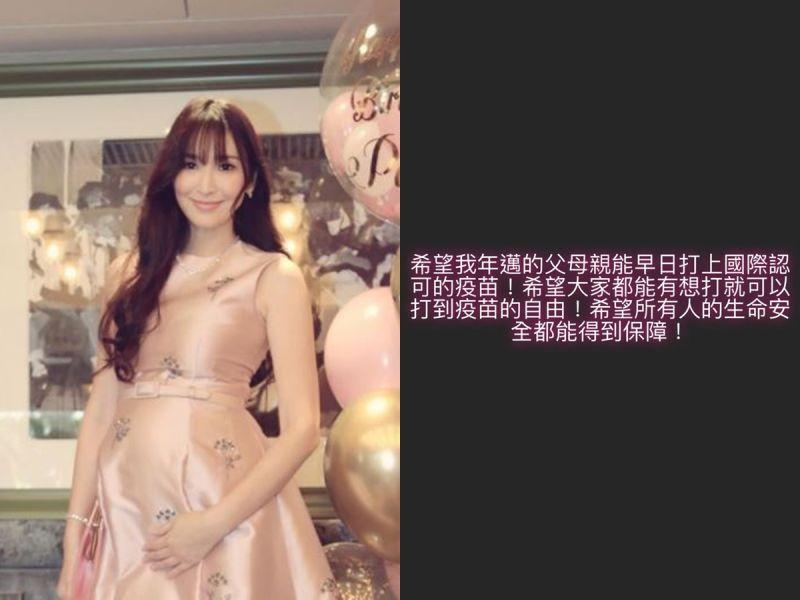 吳佩慈接棒大S談疫苗 盼台灣「有想打就能打的自由」
