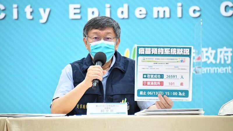 疫苗預約踴躍 柯文哲:26591人預約、101處施打點額滿