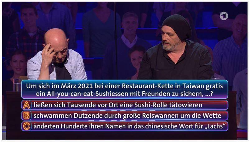 ▲德國益智節目出題有關台灣「鮭魚之亂」的題目。(圖/翻攝節目官網)