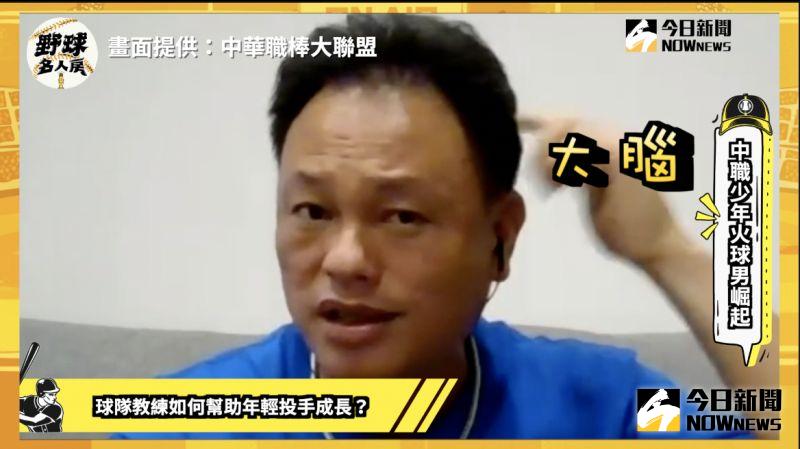 野球名人房/中職火球時代來臨 「大帥」曹竣崵分析原因