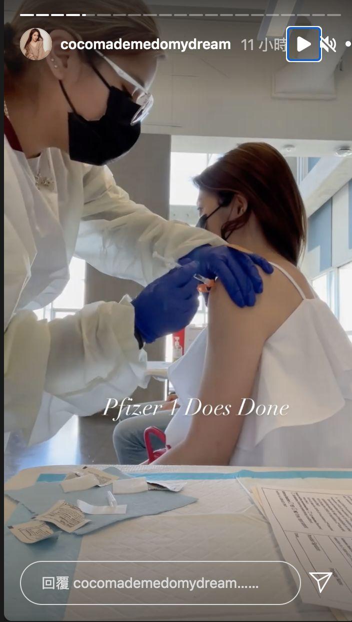 ▲林千又揭開美國施打疫苗過程。(圖/林千又IG)