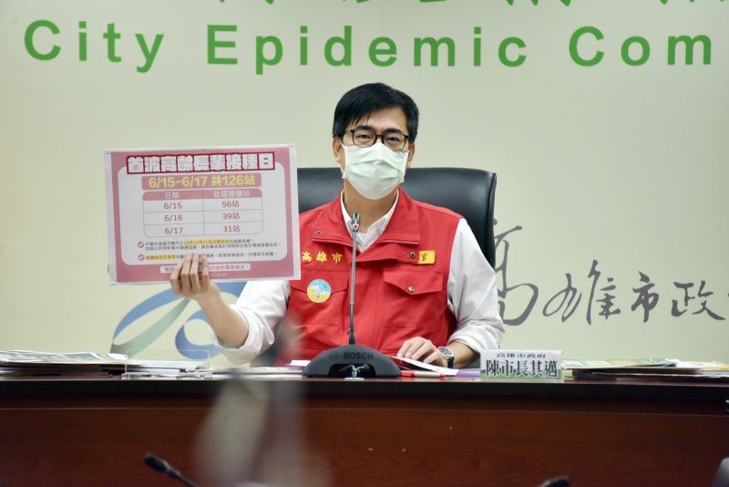 ▲高雄市15至17日3天進行首波高齡長者疫苗接種。(圖/高市府提供)