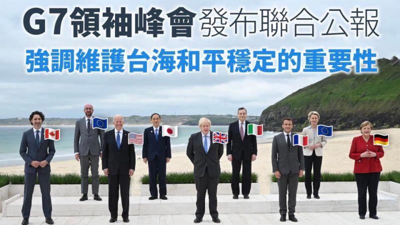 ▲總統蔡英文14日在臉書發文感謝G7領袖峰會在公報中強調維護台海和平與穩定的重要性。(圖/翻攝自蔡英文臉書)