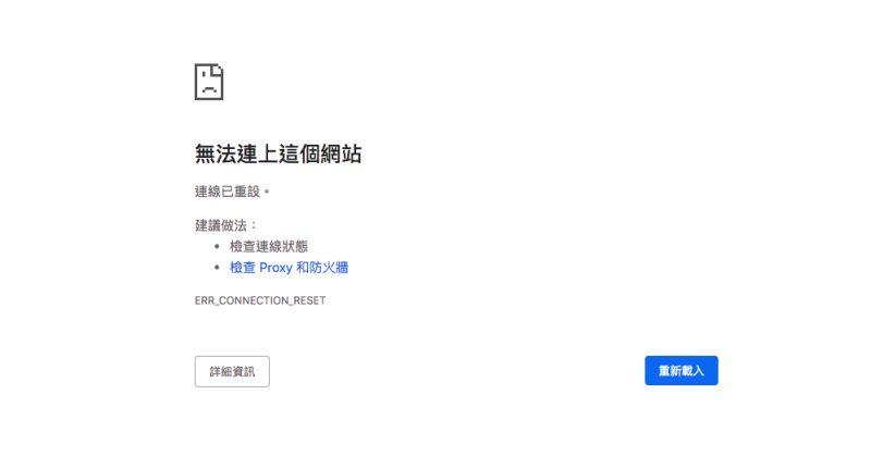▲15日各家銀行開辦勞動部紓困貸款。台灣銀行勞工紓困專區無法登入。(圖/取自台灣銀行官網)